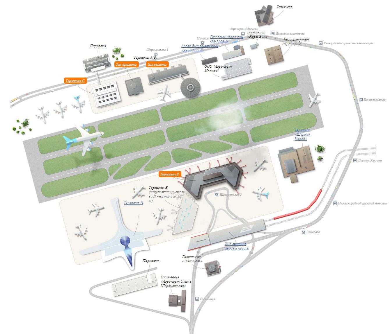 схема аэропорт домодедово остановки автобусов